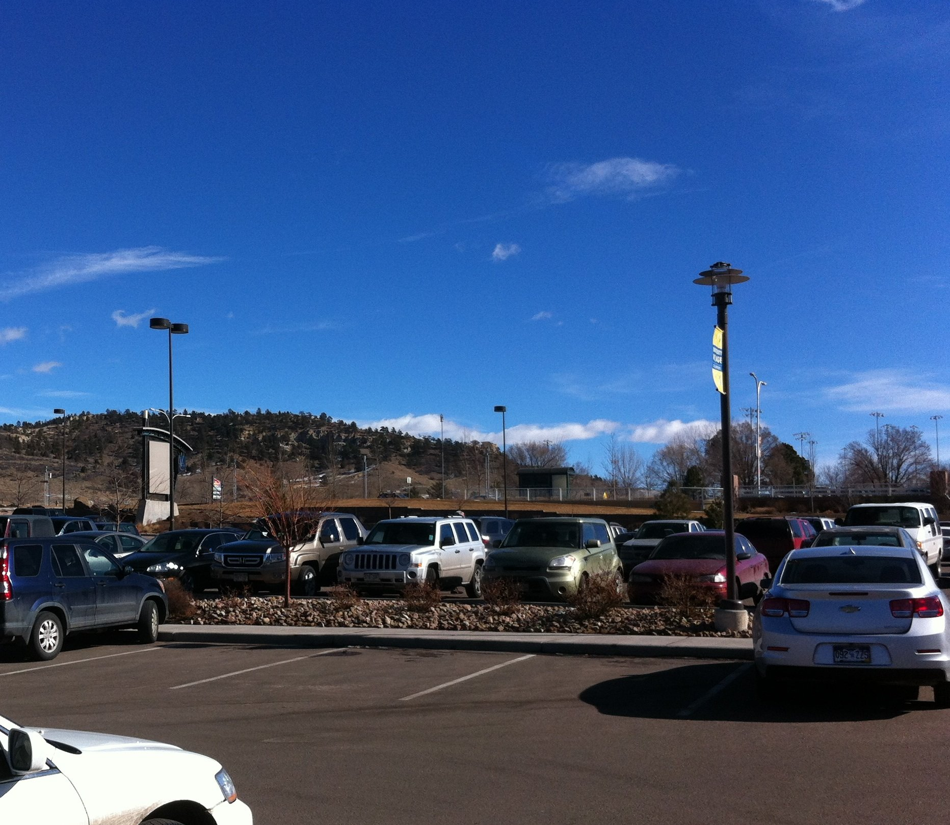 colorado Springs -University village Shopping Center